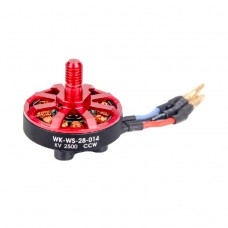 Brushless motor(CCW)